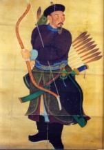archer-china