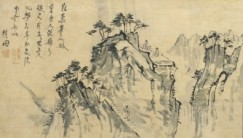 chinese-mountain-painting-stairs