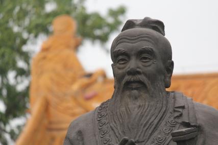 Confucius_Sculpture,_Nanjing