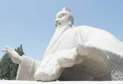 emperor-shun-of-china