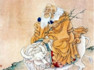 laozi-water-buffalo