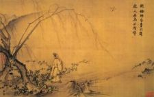 walking-in-nature-chinese-painting