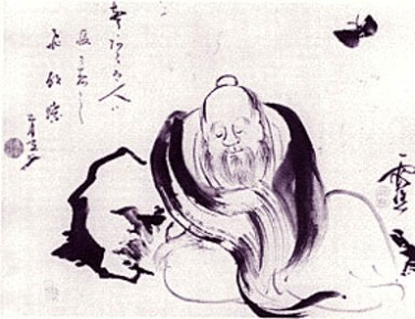 Zhuangzi Butterfly Dream by Ike no Taiga, Japan, 1723-1776, Public domain via Wikimedia Commons