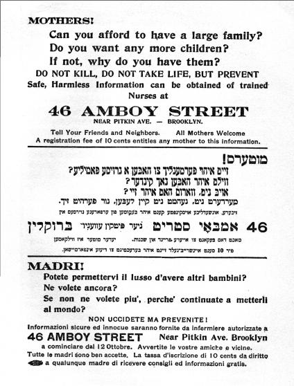 Flyer for Sanger Clinic, Brownsville, Brooklyn, image courtesy of the Margaret Sanger Papers Project