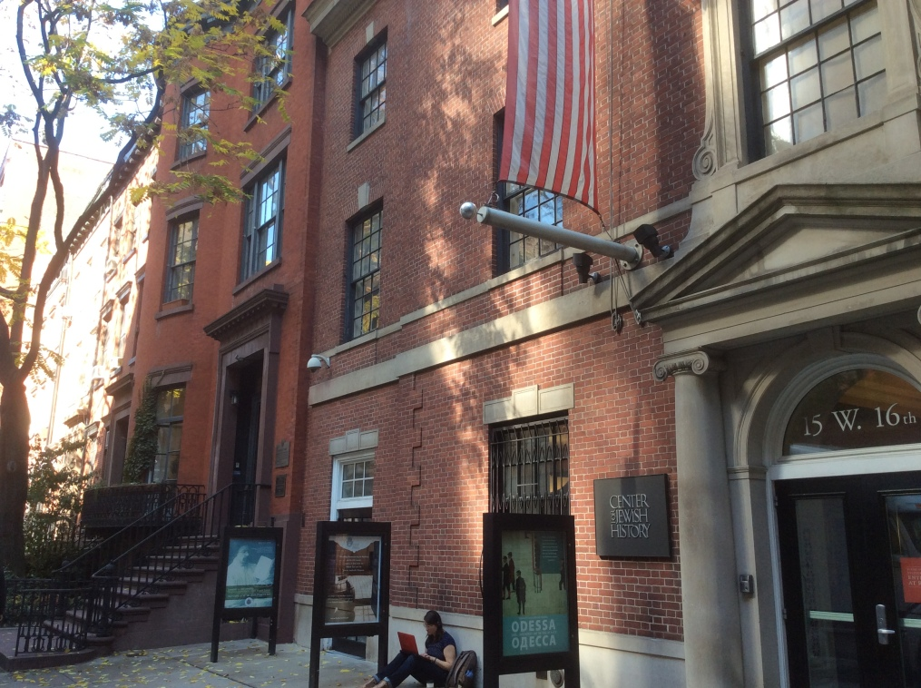 Margaret Sanger Clinic House at 17 W. 16th St next to the Center for Jewish Studies, 2016 Amy Cools