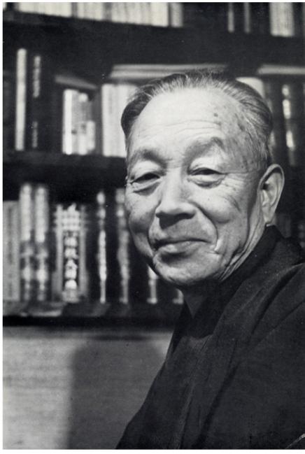 Tetsuro Watsuji, photo via Alchetron, Creative Commons CC BY-SA